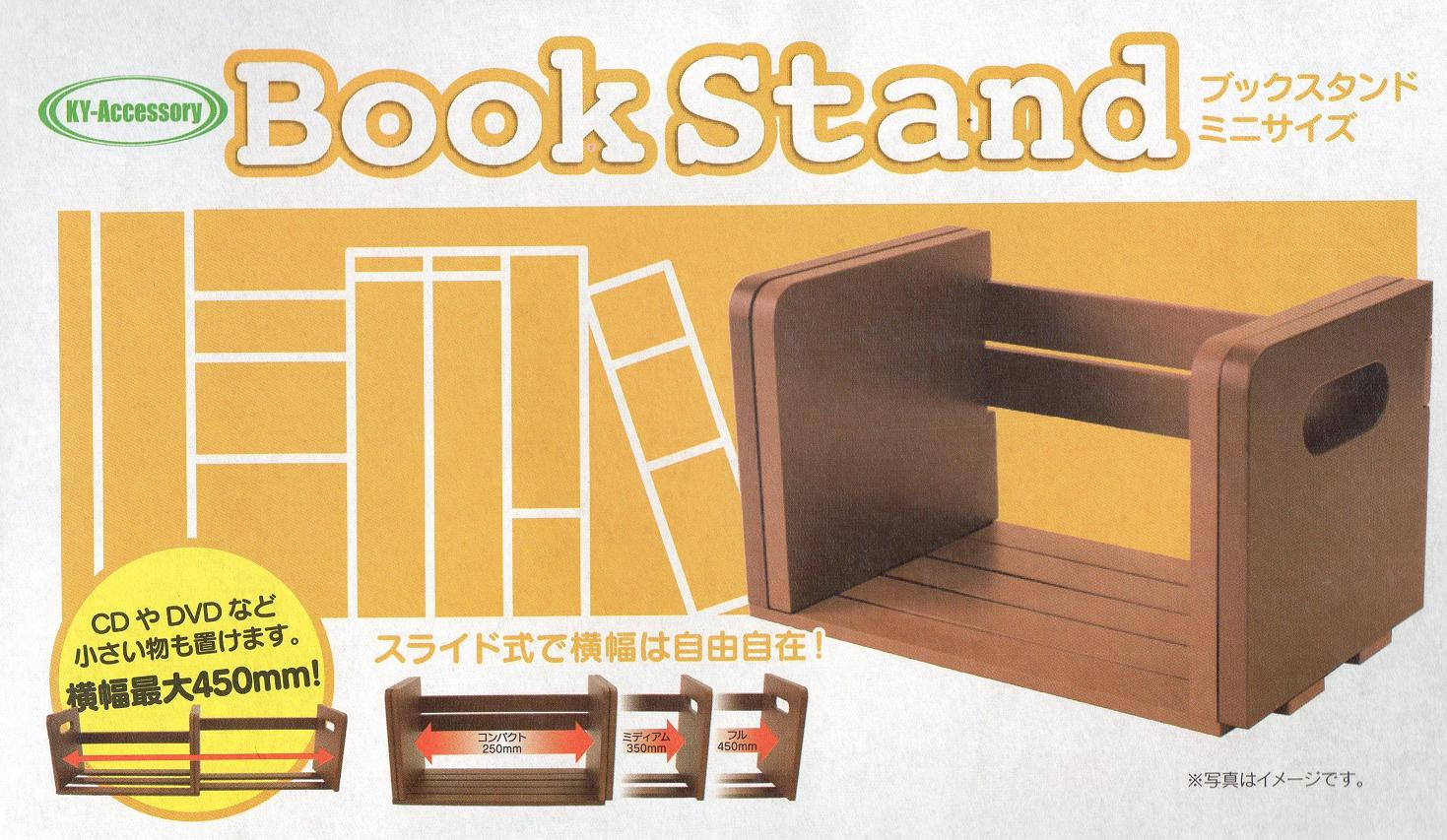 bookmini01