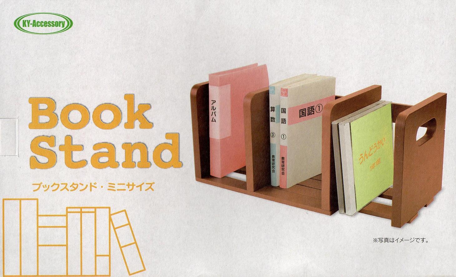 bookmini02